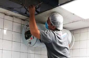 Water Leakage Repair
